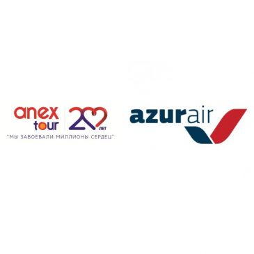ANEX Tour & AZUR air