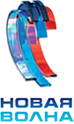 Международный конкурс молодых исполнителей популярной музыки «Новая волна 2017»