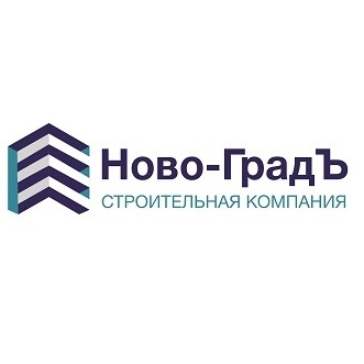 Компания ООО «Ново-ГрадЪ»