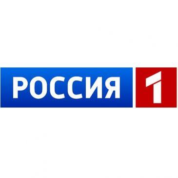 ГТК ТЕЛЕКАНАЛ «Россия»