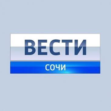 Телевизионная компания Вести Сочи