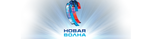 Официальный сайт Международного конкурса молодых исполнителей популярной музыки «Новая волна»