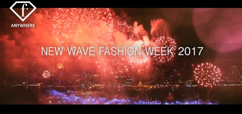 New Wave Fashion weeks 2017 видео-анонс