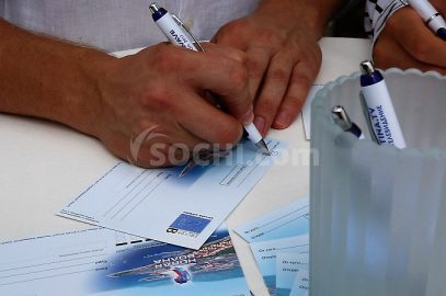 "In Sochi was to presented postal cards with the emblem of the ""New Wave – 2018"""