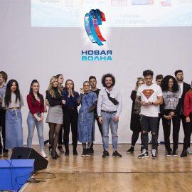 Оргкомитет «Новой Волны» объявил имена финалистов конкурса в Сочи