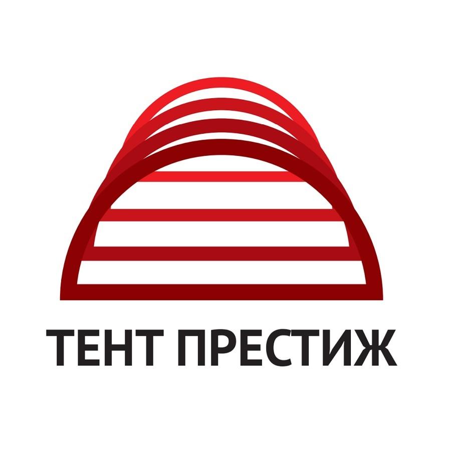 tent-prestige