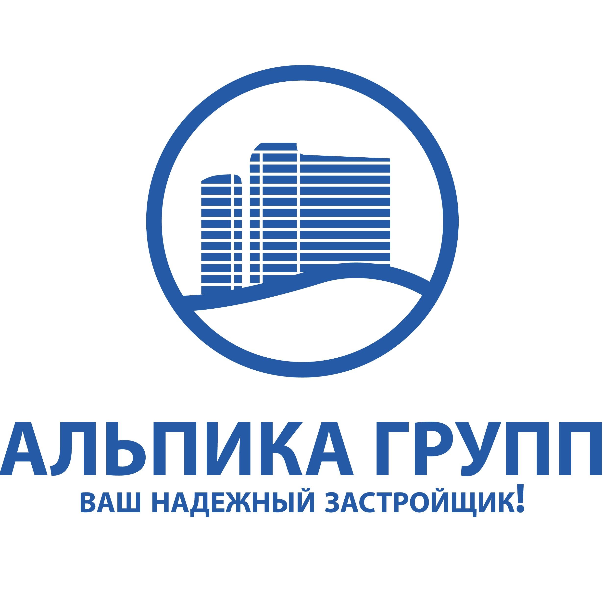 Alpika Group